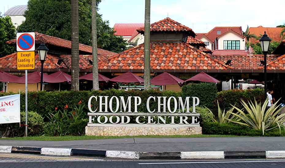 affinity-at-serangoon-condo-chomp-chomp-food-center